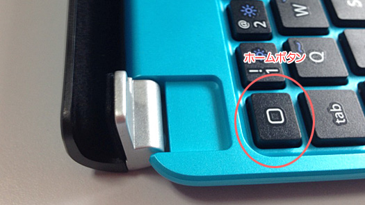 【MiniSuit NewYork】Apple iPad mini Bluetooth ワイヤレス キーボード スタンドカバー スリープ機能付き ハード素材 サテンフィニッシュ