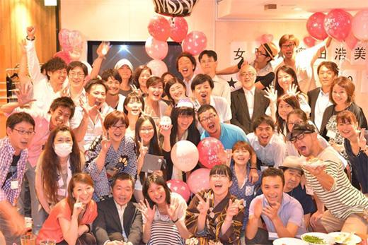 昨日サプライズで開かれた奥田さんの誕生日会
