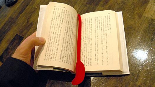 bookmen02