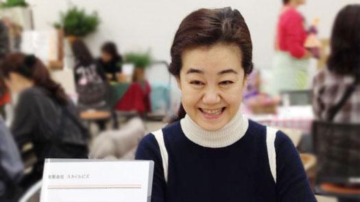 青山直美さん