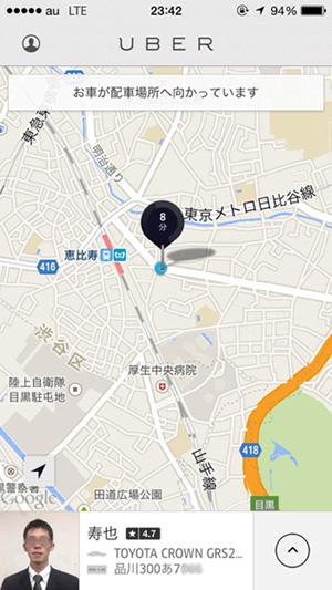 uber002