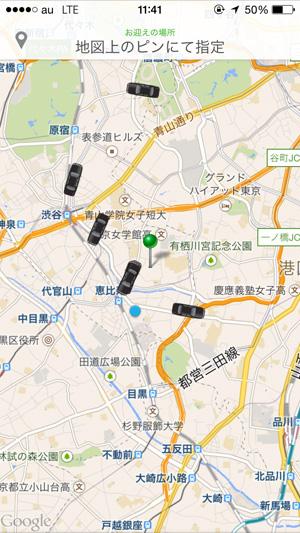 uber003