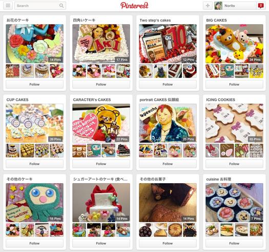 小島さんの作品集はpinterestで見れます!
