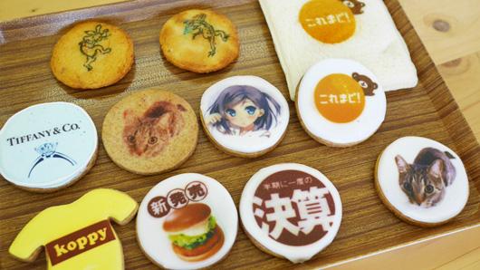 これまじ!のクッキー