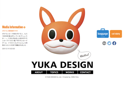 YUKA DESIGNさんのHPはこちら!