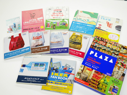 森井さんの著書の数々!
