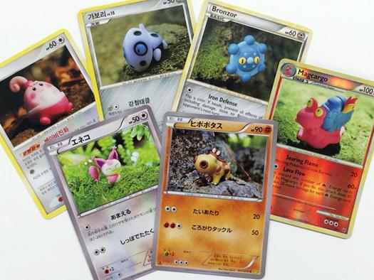 手前2枚が最新カード。左上2枚が韓国版、右上2枚が北米版